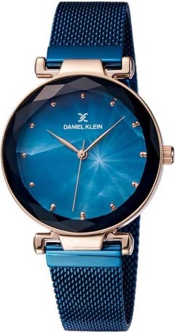 Daniel Klein DK11873-7