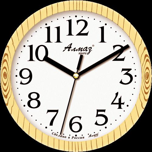 """Часы настенные """"Алмаз"""" мини 1247"""
