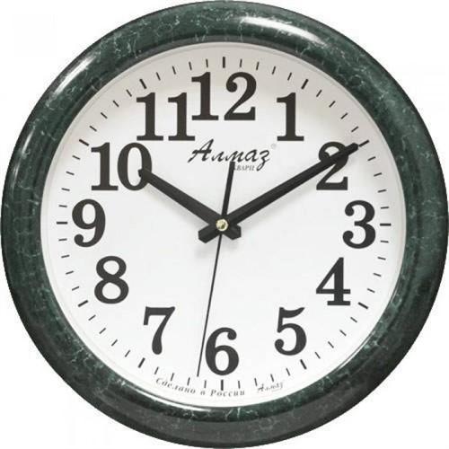 """Часы настенные """"Алмаз"""" Н16"""