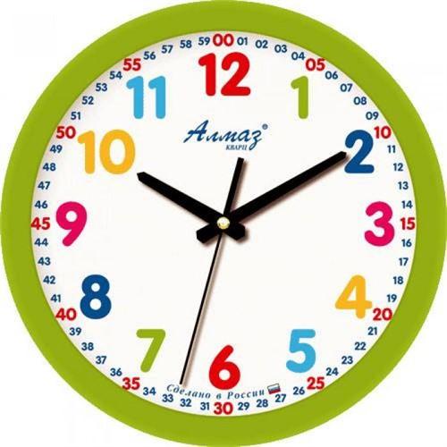 "Часы настенные ""Алмаз"" В-96"