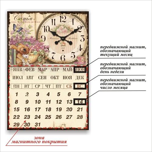 Настенные ''Mikhail Moskvin'' Календарь-1 - фото 7671