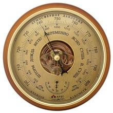 Утес барометр БТК-СН-8