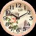 """Часы настенные """"Алмаз"""" В-115 - фото 12357"""